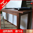 Easy Desk デスク パソコンデスク パソコン デスク 無垢 ウォールナット 幅130cm PCデスク シンプルモダン ワークデスク 机 ウォルナット 無垢 天然木製 シンプル 引き出しつき デスク 130 日本製 国産 完成品