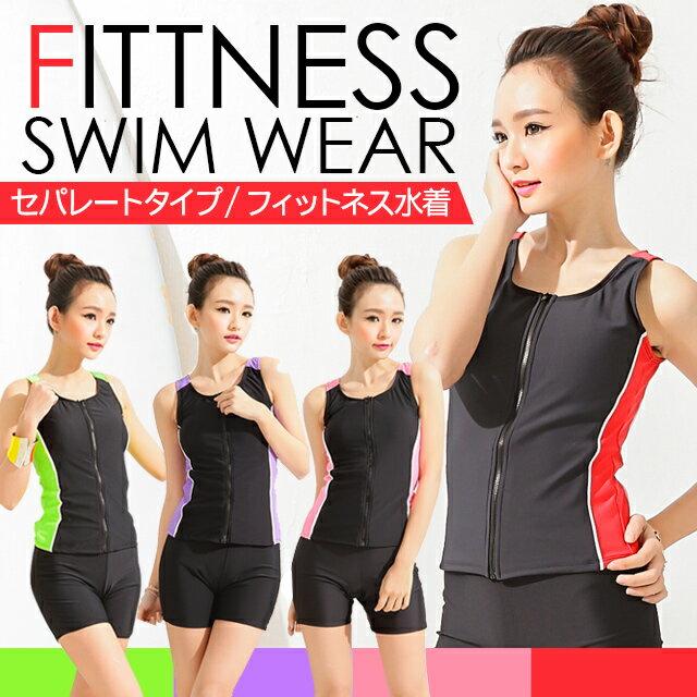 水着フィットネス水着/レディーススポーツ水着セパレート水着/サイドライン無地体型カバータンキニショートパンツ/女性用スイムウェア
