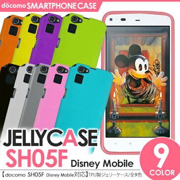 【 Disney Mobile on docomo SH-05F カバー 】 スマホ ケース ジェリーケース TPUケース ディズニーモバイル ケース sh05f ケース sh05f カバー 【 スマホケース スマホカバー 携帯ケース 携帯カバー 】