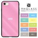 名入れ iPhoneケース 背面強化ガラスケース 背面ガラス iPhone11 Pro Max ケース iPhone8 iPho……