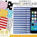 スマホケース 手帳型 全機種対応 iPhoneX iPhone8 iPhone7 iPhone6s iPhone6 iPhone5s iPhoneSE SO-03J SO-02J SO-01J SO-01G SO-01H SO-03G F-06F SH-02J SC-04J SC-02H F-05J F-04J SOV35 SOV34 SHV38 SHV37 602SO 601SO / 内側 両面プリント