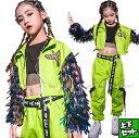ダンス衣装 ガールズ 派手 かっこいい ヒップホップ HIPHOP K-POP ファッション 韓国 セットアップ ジャケット ズボン 黄緑 韓国 K-POP