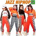 ダンス衣装 キッズ オレンジ 白黒 キッズダンス衣装 セットアップ ヒップホップ レッスン着 ヘソ出しトップス ズボン ガールズ K-POP 韓国 1