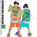 キッズダンス衣装 セットアップ ヒップホップ ファッション ダンス衣装 男の子 ガールズ Tシャツ パンツ タイダイ柄 派手 K-POP オレンジ 水色