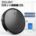 【スーパーsale限定10%OFF&更に10%OFFクーポン】ZIGLINT D5 ロボット掃除機 ...