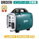 【期間限定21%OFF】URCERI 発電機 GS950i MAX出力800w インバーター発電機 ...