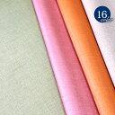 【なくなり次第終了】【メール便不可】合皮生地アクセル(0053) カラバリ 撥水 PVC ビニール 和風 光沢 かすり風 和テイスト 雑貨 バッグ ポーチ フェイク