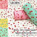 ルシアンRetro30'sChildSmileApples&Strawberries《アップル&ストロベリー》(1450)