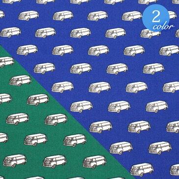 【メール便2mまで】スクールバスブロード生地(8207)くるま|プリント 男の子 レッスンバッグ 綿布地 ハンドメイド 乗り物 手作り 通園バッグ スクールバス 車 巾着袋 手提げバッグ 入園入学 小学校 メール便OK