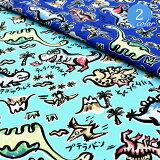 恐竜くんプリント生地(9404)【メール便は1色のみ2mまでOK同梱不可】恐竜 入園入学 綿100 コットン かわいい キッズ 男の子 子ども|布地 入園グッズ バッグ レッスンバッグ おすすめ おしゃれ 幼稚園