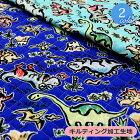 恐竜くんキルティング生地(9406)