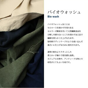 8号帆布生地バイオウォッシュ加工[カラーNo,001〜020](0096)