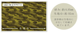 http://image.rakuten.co.jp/simuraginga/cabinet/product/1023/1023_spec3.jpg