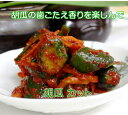 ★韓国料理/韓国食品/焼肉★フルーツキムチ=ご飯泥棒【胡瓜キムチ/乱切り/カット/500g】