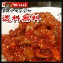 【送料無料】韓国直輸入品【タコチャンジャ】200g×5個