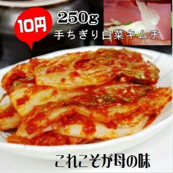 (在庫少ない)【甘い生のカニ】醤油ケジャン(カンジャンケジャン)500g 【カニ】【蟹】【かに】