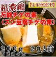 ★一番安く、美味しく★フルーツ白菜カットキムチ500g