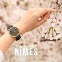 ペアウォッチ 腕時計 メンズ レディース おしゃれ 送料無料 RELAX リラックス NIMES ニーム 40mm 36mm (1本) 腕時計 ギフト お揃い …