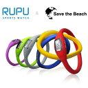 【シリコンスポーツ腕時計】 RUPU ランニング ジム ウォーキング ...