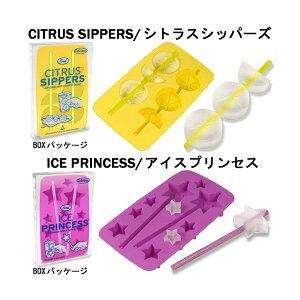 愉快な形の氷が作れるアイストレー(製氷器)☆おもしろ雑貨/おもしろグッズ 輸入雑貨ICE TRAY CI...