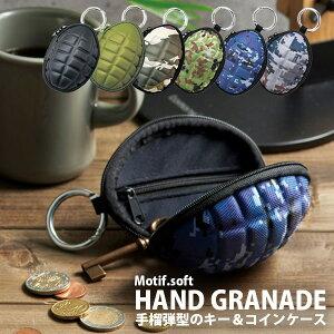 手榴弾型のキー&コインケース おもしろ 雑貨 コイン ケース キーリング付 財布 小銭入れ が…