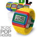 レゴみたいなカワイイ腕時計♪O.D.M×JCDC【オーディーエム×カステルバジャック】POP HOURS