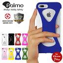iPhone7Plus ケース カバー Palmo パルモ ...