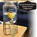 ブラックボードペイントグラスドリンクディスペンサー Blackboard Paint Glass D...