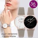安心と信頼の正規販売店 1年保証 ALLY DENOVO アリーデノヴォ Carrara Marble グレーベルト 腕時計 36mm レディース 腕時計 大理石 本…