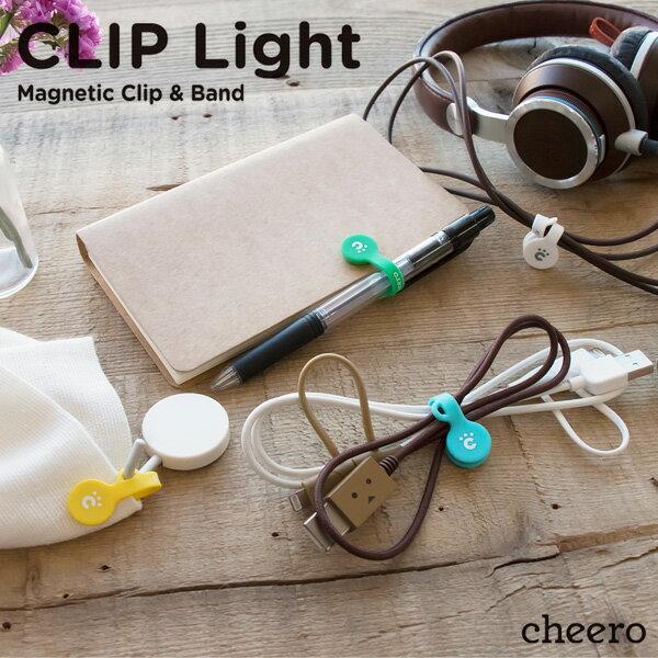 cheero CLIP Light チーロ クリップライト