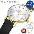 【安心と信頼の正規販売店】 2年保証 KLASSE14 クラス14 クラッセ 腕時計 42mm Volare VO15GD003M GOLD/SILVER contradiction 腕時計とおもしろ雑貨のシンシア プレゼント ギフト 【あす楽対応可】
