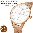 【安心と信頼の正規販売店】 2年保証 KLASSE14 クラス14 クラッセ 腕時計 DISCO-VOLANTE ディスコボランテ DI16RG002W クォーツ 36mm ROSEGOLDMESH 【あす楽対応可】 腕時計とおもしろ雑貨のシンシア プレゼント ギフト