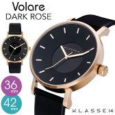【安心と信頼の正規販売店】 2年保証 KLASSE14 クラス14 クラッセ 腕時計 VOLARE DARKROSE レザーベルト 36mm 42mm VO16RG005W VO16RG005M 【あす楽対応可】腕時計とおもしろ雑貨のシンシア プレゼント