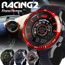 【人気レーシングタイプの第2弾】 腕時計 時計 メンズ レデ...