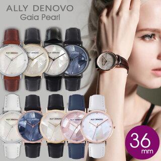 安心と信頼の正規販売店 1年保証 ALLY DENOVO アリーデノヴォ Gaia Pearl 腕時計 36mm レディース 腕時計 パール 真珠 本革 レザー...