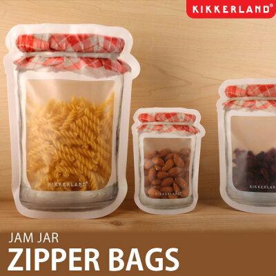 ジャム瓶風もあったよ!KIKKERLANDのジッパーバッグ