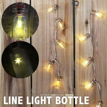 LINE BOTTLE LIGHT ラインボトルライト インテリア 飾り イルミネーション クリスマス 腕時計とおもしろ雑貨のシンシア 【あす楽対応可】