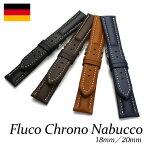 時計バンド 時計ベルト 革ベルト 革 FLUCO Chrono Nabucco クロノ・ナブッコ 18mm 20mm 男女兼用 替えベルト メンズ レディース【メール便OK】【あす楽対応可】