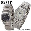 【ポイント10倍】 GS/TP 腕時計 クオーツ腕時計 メンズ腕時計 日本製 メイドインジャパン QMD01B QMD02B QMD02C QMD03B 蛇腹 エクステンションベルト ミリタリー 腕時計とおもしろ雑貨のシンシア MZ99