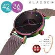 【安心と信頼の正規販売店】 2年保証 KLASSE14 クラス14 クラッセ 腕時計 Rainbow Mesh 36mm 42mm VOLARE VO15TI002W VO15TI002M レインボー 腕時計とおもしろ雑貨のシンシア プレゼント 【あす楽対応可】