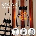 SOLAR PENDANT LIGHT ソーラーペンダントライト ラン...