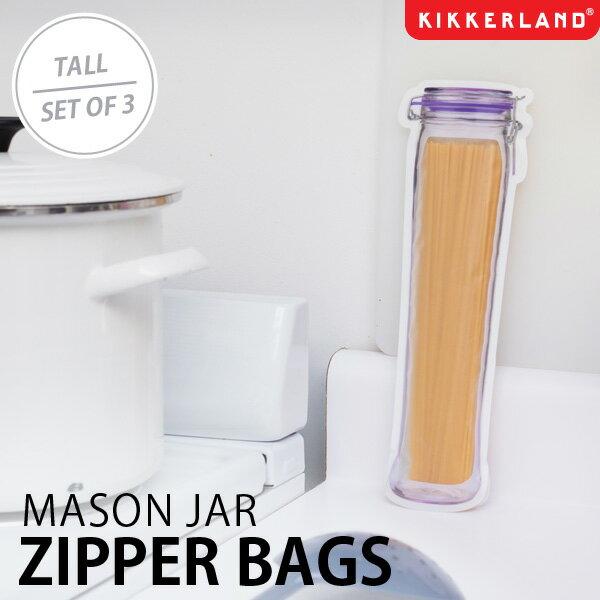 保存容器・調味料入れ, 保存容器・キャニスター KIKKERLAND MASON JAR ZIPPER BAGS 3 TALL 475ml 16oz