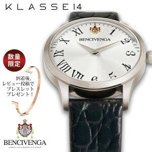 KLASSE14クラス14腕時計BENCIVENGAUNICOSILVERシルバー腕時計UN15SR001M正規販売店【あす楽_土曜営業】腕時計とおもしろ雑貨のシンシアプレゼント
