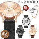 【安心と信頼の正規販売店】 2年保証 KLASSE14 クラス14 クラッセ 腕時計 42mm VOLARE VO14BK001M VO14GD001M VO14BK002M VO14RG001M V…