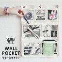STOMACHACHE. Wall Pocket ウォールポケット 壁...