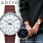 ADEXE アデクス 腕時計 GRANDE-7series 1868B メンズ レディース ユニセックス スモールセコンド付 アナログ 日本製ムーブメント【ポイント10倍】【送料無料】【あす楽対応可】