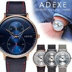 ADEXE アデクス 腕時計 GRANDE-7series 1868C メンズ レディース ユニセックス スモールセコンド 24時間表示 アナログ 日本製ムーブメント【ポイント10倍】【送料無料】【あす楽対応可】