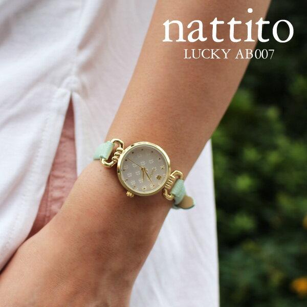レディース腕時計 nattito ラッキー AB007 ファッションウォッチ 合皮 革ベルト プレゼント ギフト 保証1年 【メール便OK】 【あす楽対応可】