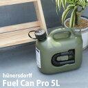 Fuel Can Pro 5L 5リットル タンク キャニスター HU...
