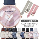 限定◆替えベルト2本付!【正規販売店 最大2年保証】 レディース腕時計...